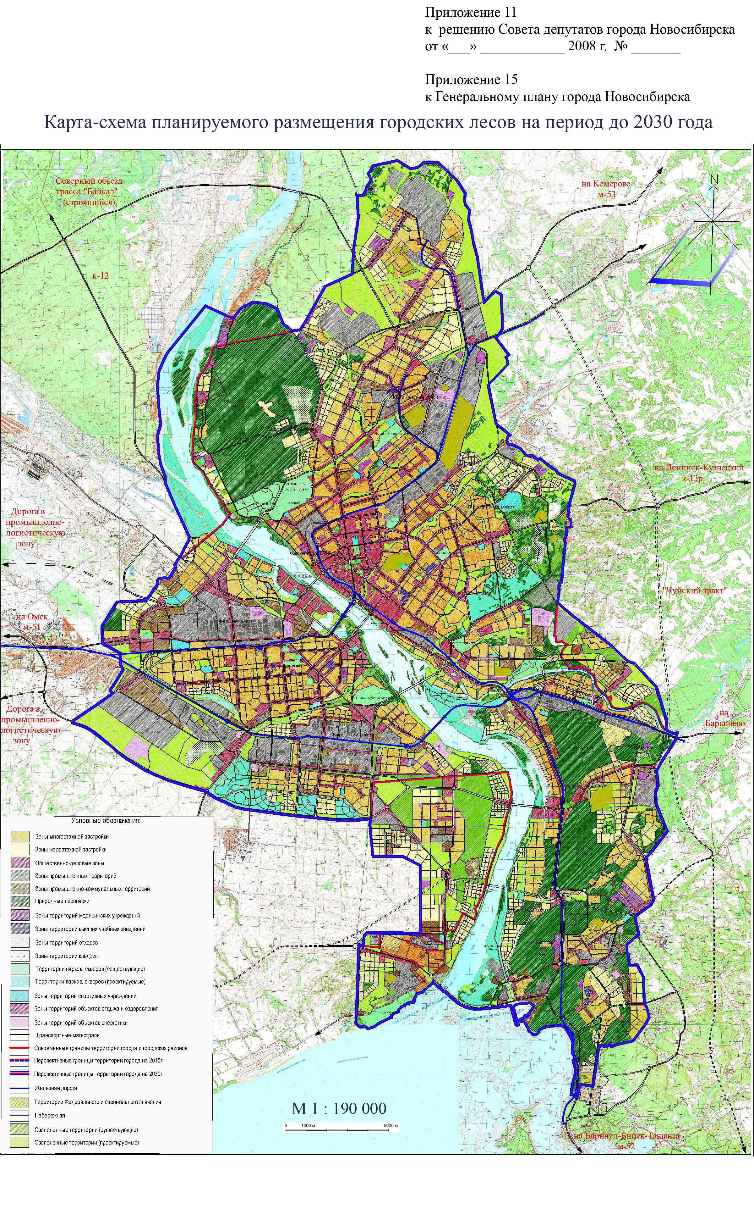 карта с фотографиями новосибирск главное