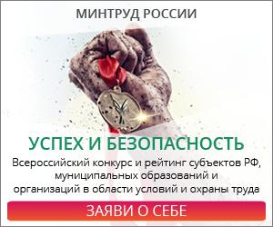 """Приоритетный проект """"ЖКХ и городская среда""""."""