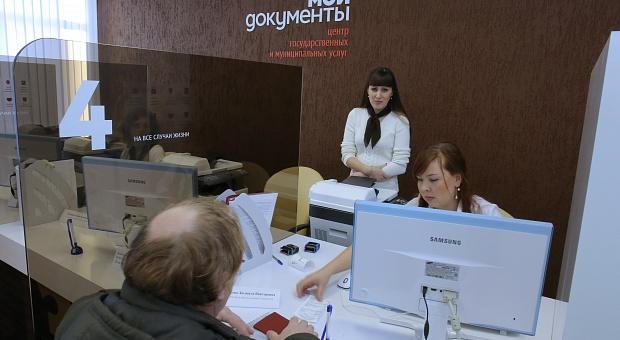 мфц дзержинский район город новосибирск приготовления подойдут только