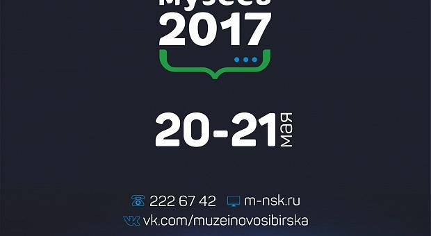 Новосибирск знакомства с100 nsk ru знакомства на час гсаратов